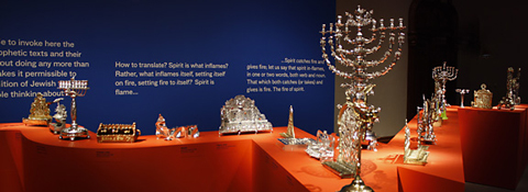 A Hanukah Project, a collection from the Jewish Museum of New York