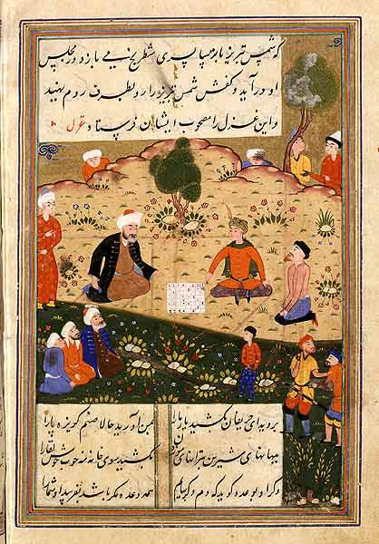 More details A page of a copy c. 1503 of the Diwan-e Shams-e Tabriz-i.